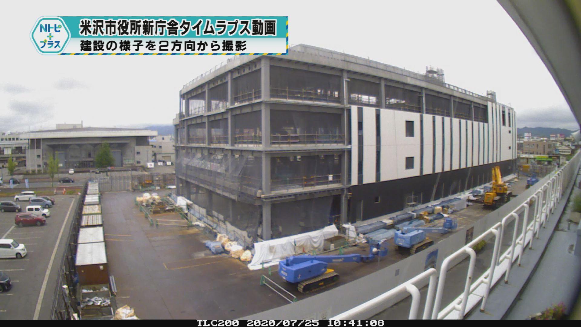 建設の様子を2方向から撮影